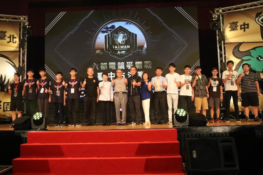 六都電競爭霸戰台中市決賽,市長盧秀燕與貴賓選手合影。(王文吉攝)