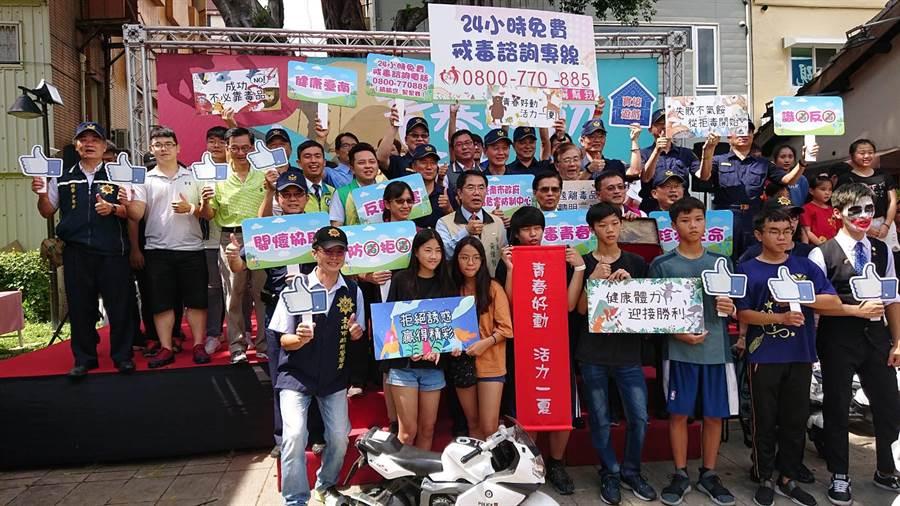 台南市長黃偉哲(米背心黑領者)參與台南市警局與衛生局合辦的暑期校園反毒活動。(程炳璋攝)