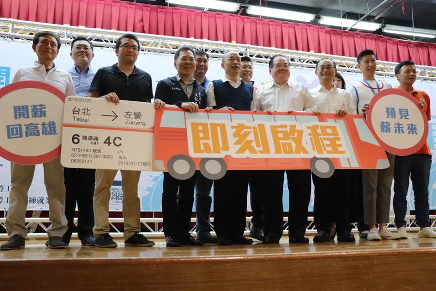 高雄市長韓國瑜今日下午北上三重,出席高雄市勞工局在三重體育館舉辦的「北漂就博會」。(吳亮賢攝)