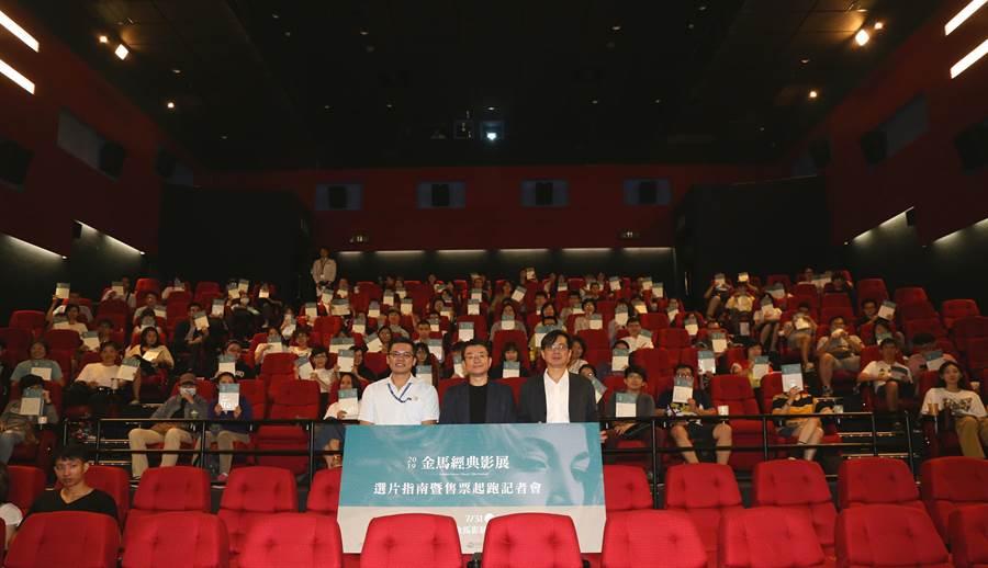 台中金馬影展選片指南迴響熱烈,影展預售票7/31啟售同步推專屬優惠。(陳世宗翻攝)