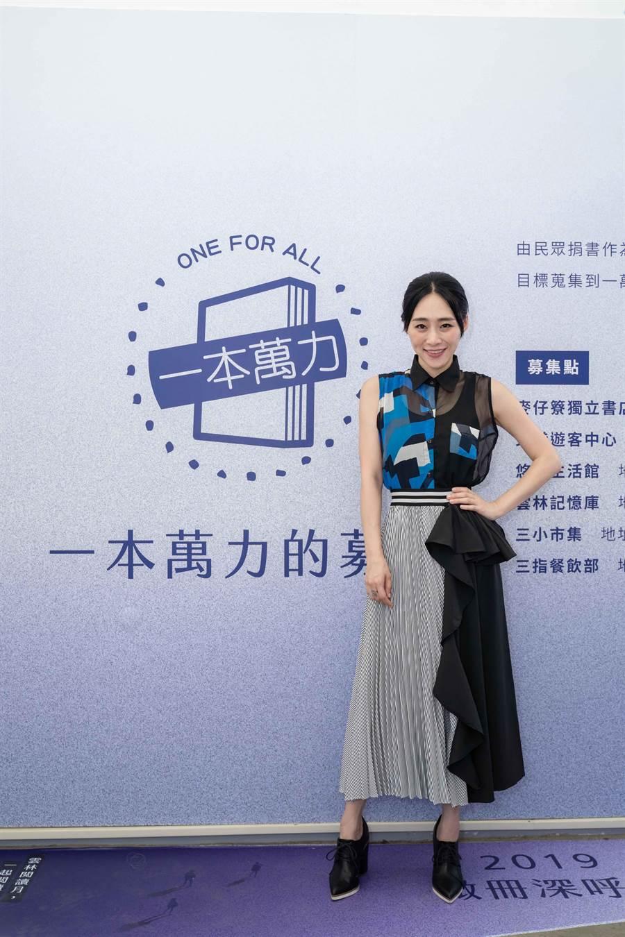 吳可熙參觀雲林縣「2019微册深呼吸」特展。