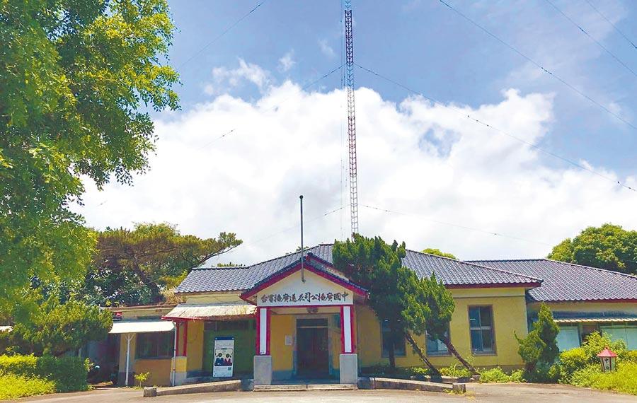 1942年建造的中廣花蓮電台,前身是花蓮港放送局,2015年登錄為歷史建築並獲中央補助2.4億活化。(張祈攝)