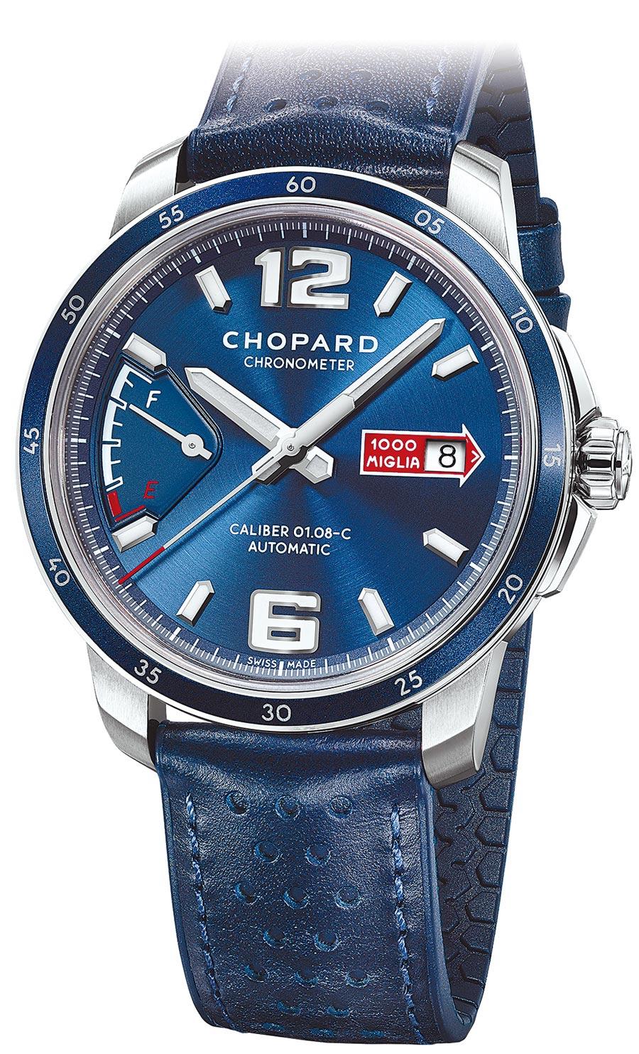 蕭邦Mille Miglia GTS Power Control腕表, 22萬6000元(精鋼款),32萬3000元(精鋼和18K玫瑰金款)。( Chopard提供)