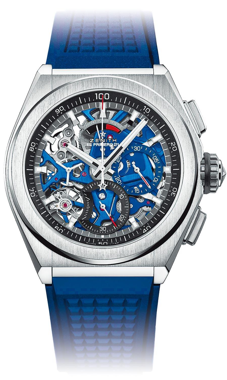真力時DEFY El Primero 21湛藍腕表搭藍色橡膠表帶,38萬4000元。(ZENITH提供)
