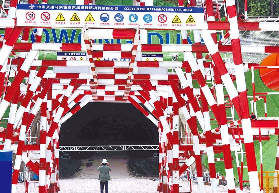 7月25日,馬來西亞東海岸鐵路項目在登嘉樓州龍運隧道工地舉行復工儀式。圖為首批復工的龍運隧道工程。 (中新社)