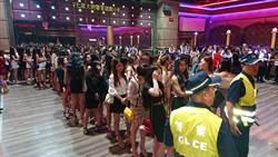 新任警局長上任首周率隊查八大行業,業者請小姐乖乖列隊受檢。
