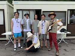 落日飛車赴出征「富士搖滾音樂祭」嗨唱晨光場