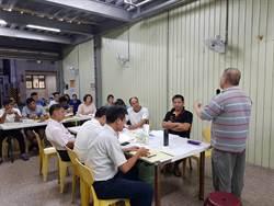 助原民勞工晉級包商 中市府創新舉辦「營造業小包商育成班」