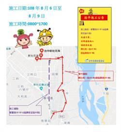 新社花海必經路線 新社區華豐街、東山街8/1啟動路平