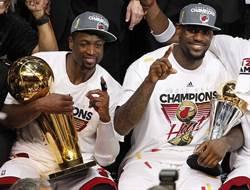 NBA》韋德:開心詹韋連線延續下一代