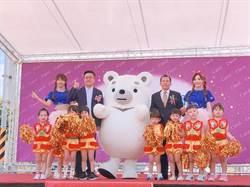 華友聯在台南86特區造鎮 策略聯盟引進漢華幼教產業
