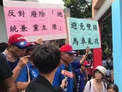 刪總統當主席條款 藍天聯盟抗議:韓恐成為「跛腳總統」