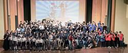 少年囝仔的台灣歌比賽  石門國小SL打擊樂團、南方主義分奪冠