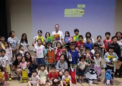 從繪本學英語 加拿大繪本大師親臨台南為孩子說故事