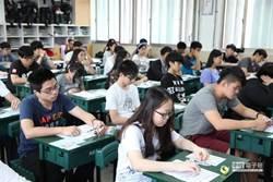 大考分發預估錄取率81.16%  史上最低