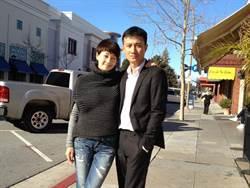 「紫薇」馬伊琍曾原諒偷腥夫 5年後仍與文章官宣離婚