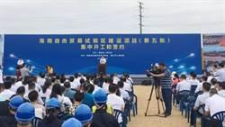 玲瓏一號小型核電機組 將在海南島首建