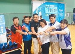 嘉市首屆健康盃 鬥牛賽開打
