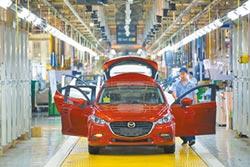 陸上半年經濟走緩 工業利潤減2.4%