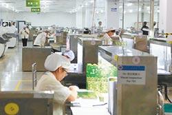 台商撤資不多 縮小生產規模因應