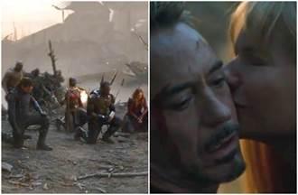 《復仇者4》刪除片段曝光 眾英雄跪下她竟「還活著」