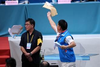 迎戰2020 國民黨中常委選舉延至明年大選後舉行