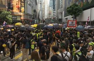 香港遮打花園集會約5百人 部分示威者佔電車路