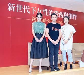 陶晶瑩主持時被訐譙三字經! 完成「主婦三部曲」自薦當編劇