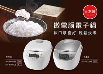 Panasonic日本製微電腦電子鍋 美味米飯一指搞定!
