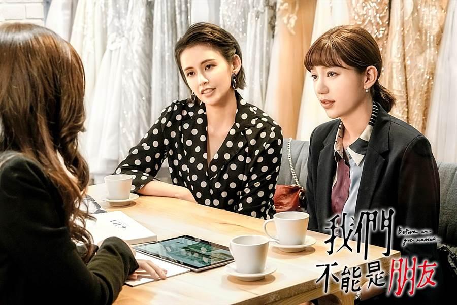 除了劇中角色之間的感情糾葛,周惟惟(郭雪芙飾)的穿搭也是熱議話題之一。(圖/翻攝自Facebook @我們不能是朋友)