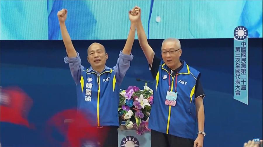 國民黨總統候選人韓國瑜(左)、國民黨主席吳敦義(右)。(圖/取自 中時電子報直播)