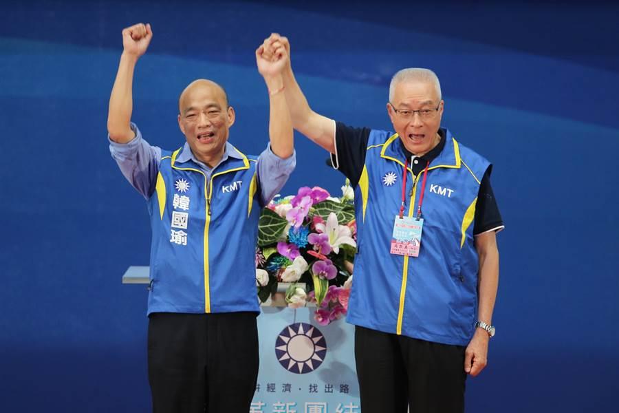 國民黨第20屆第3次全國代表大會通過提名高雄市長韓國瑜(左)出征2020總統大選。右為黨主席吳敦義。(黃世麒攝)