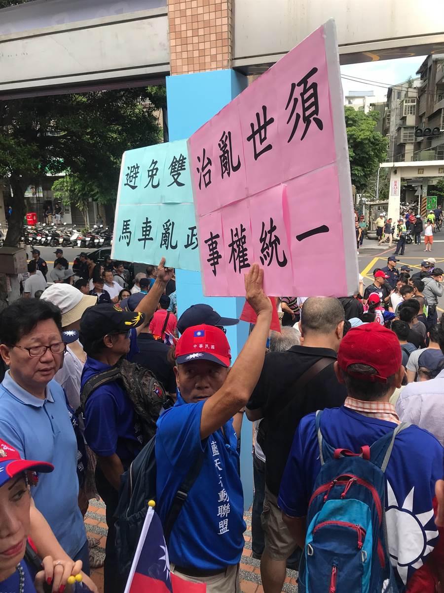 「藍天行動聯盟」到全代會會場外抗議,喊話黨中央千萬不能刪除「總統為當然黨主席」條款。(陳志綸攝)