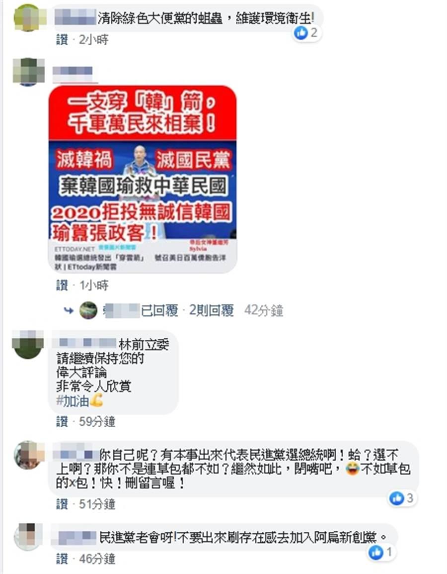 前民進黨立委林濁水臉書貼文。(圖/截自 林濁水臉書)
