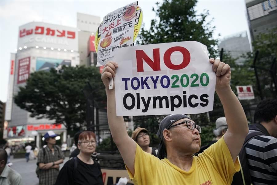日本反奧運示威者在新宿街頭陳抗。(美聯社資料照)