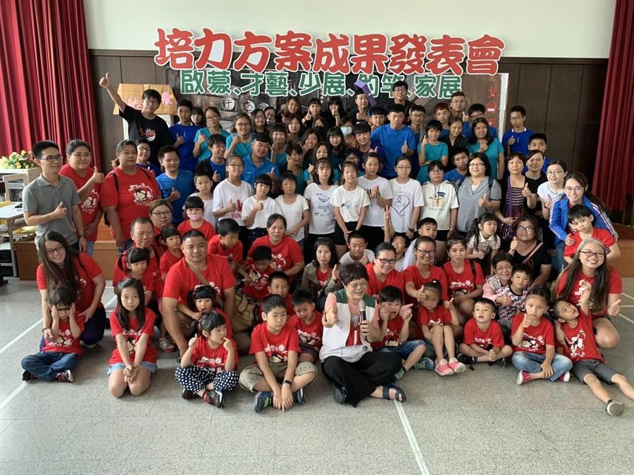 北台南家扶中心28日辦理五大培力方案聯合成果發表會,眾人分享心路歷程,孩子們也演出樂器、舞蹈、戲劇等節目同樂。(莊曜聰攝)