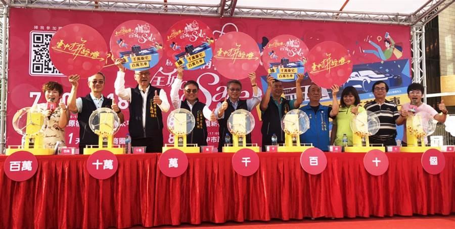 台中購物節28日在北屯兒童公園舉行第三週抽獎活動,由副市長令狐榮達(左五)抽出國產汽車NISSAN KICKS幸運得主。(陳世宗翻攝)