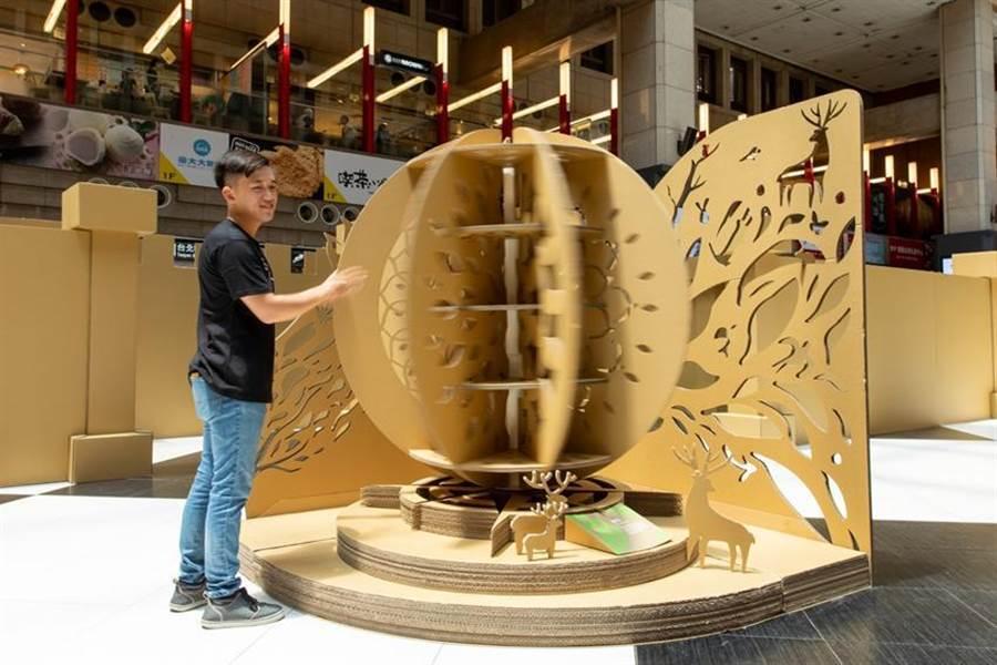 崑山科大作品「叢林指引」360度可轉動的球體宛如羅盤,指引著方向。(圖/永豐餘)