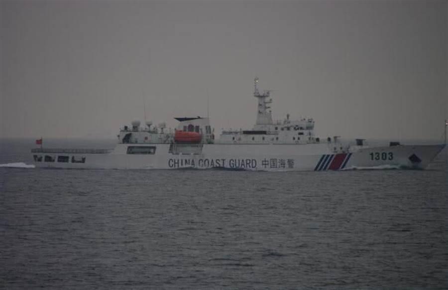 日本公佈的中國海警船照片。(圖片來源《產經新聞》,取自鳳凰網)