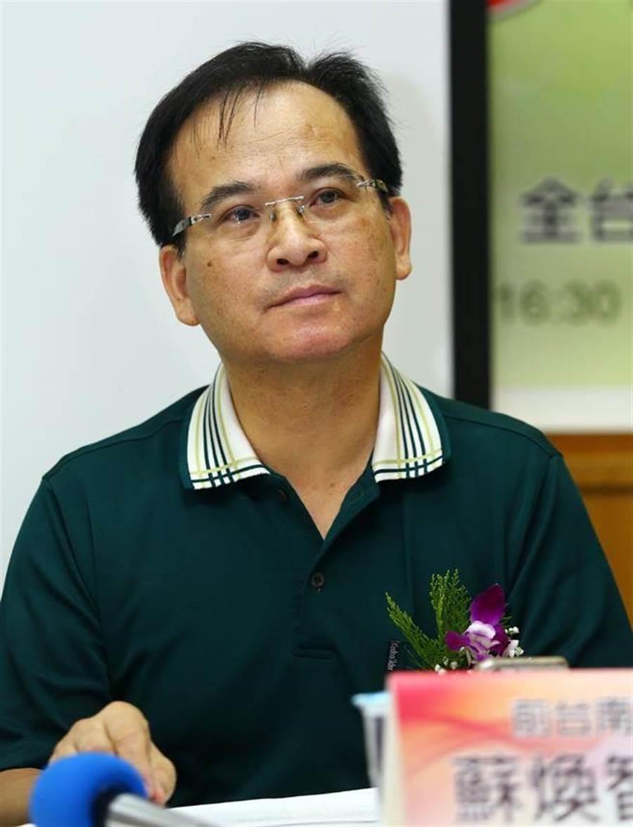前台南縣長蘇煥智。(本報資料照片)
