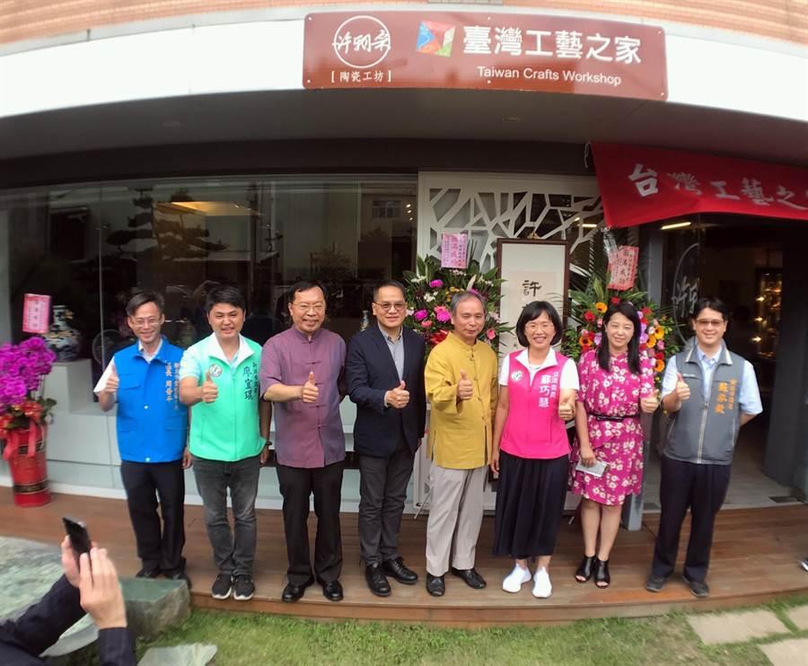 全台首面的台灣工藝之家路牌,28日下午由許朝宗等人共同揭牌使用。(陳俊雄攝)