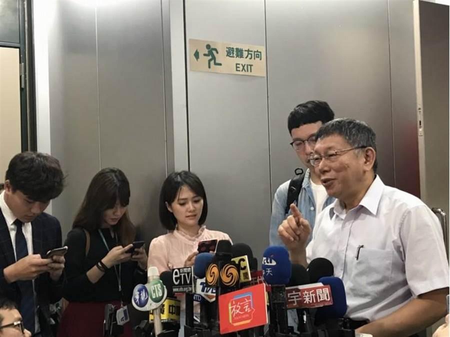 台北市長柯文哲(右1)。(本報資料照片)