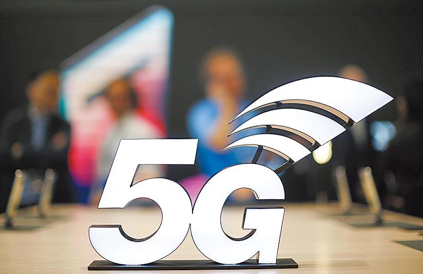 5G競標是電信產業下半年必須面對的最大「變數」。圖/美聯社