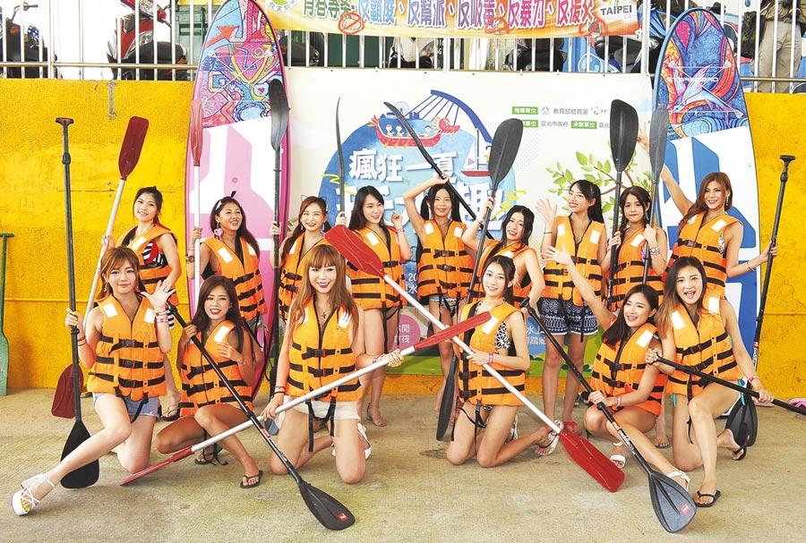 15位閨蜜們穿上吸睛的比基尼,在台北河岸一起體驗各式精彩的水上運動項目。圖/臺北市政府體育局提供