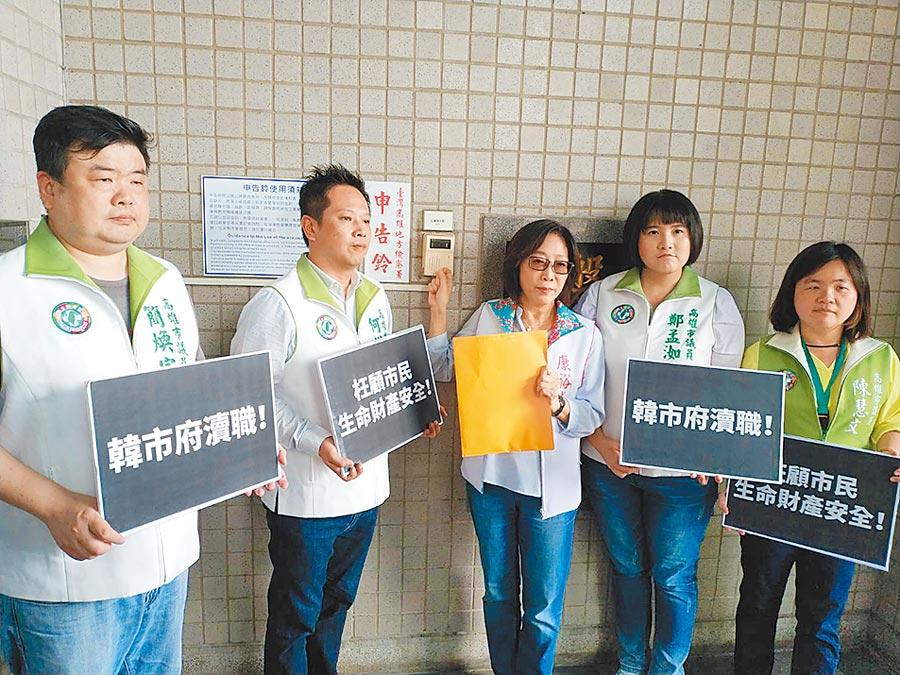 針對719淹水,民進黨議員27日到地檢署告發市長韓國瑜、副市長李四川及水利局長李戎威廢弛職務釀成災害罪。(曹明正攝)