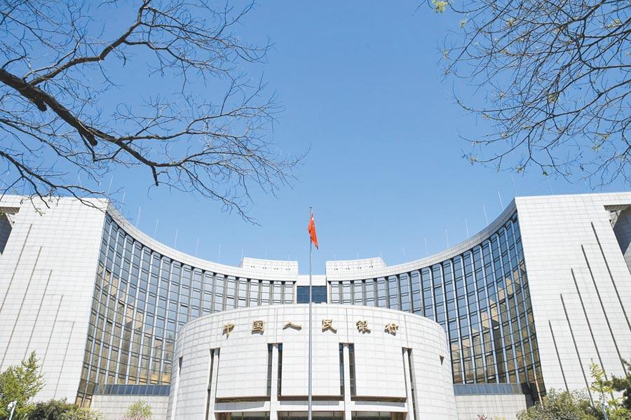 大陸央行表示,金融控股公司不得從事非金融業務。圖為中國人民銀行總部大樓。(中新社資料照片)
