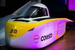 科思創贊助太陽能戰車團隊 耕耘電動車創新材料