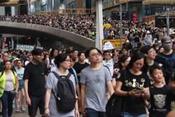 人民日報海外版:堅決支持香港警方嚴正執法