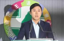 民進黨:韓國瑜才是貪污腐敗愛權力寫照