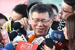 民進黨研判參選機率遞減 柯P回應埋伏筆?